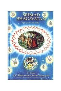 První zpěv Šrímad-Bhágavatamu - druhý díl