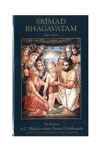 Osmý zpěv Šrímad-Bhágavatamu