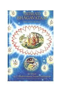 První zpěv Šrímad-Bhágavatamu - první díl